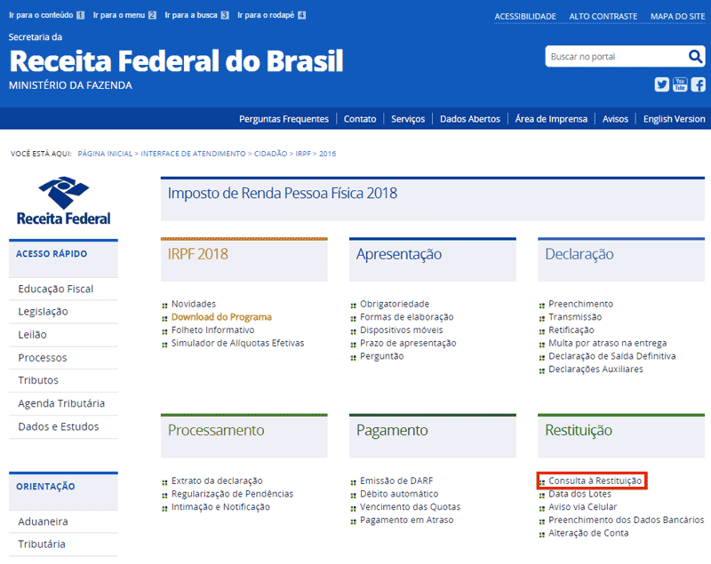 Consulta Imposto de Renda 2020 - Portal da Receita Federal